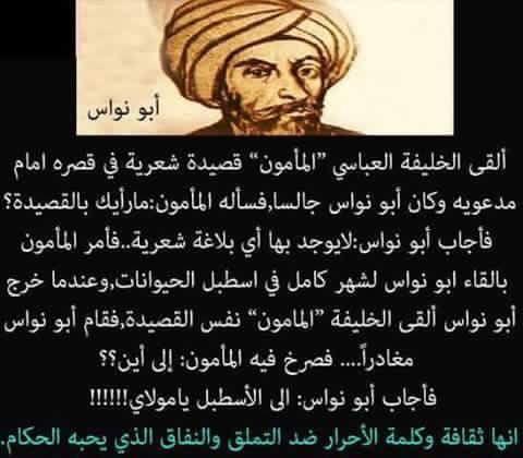 جواهر القصص Kassasse تويتر Arabic Quotes Beautiful Arabic Words Arabic Love Quotes