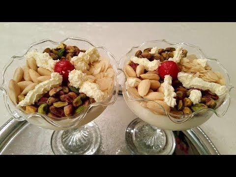 كشك الأمراء بحليب اللوز مع شام الاصيل Youtube Sweet Tooth Arabic Food Recipes