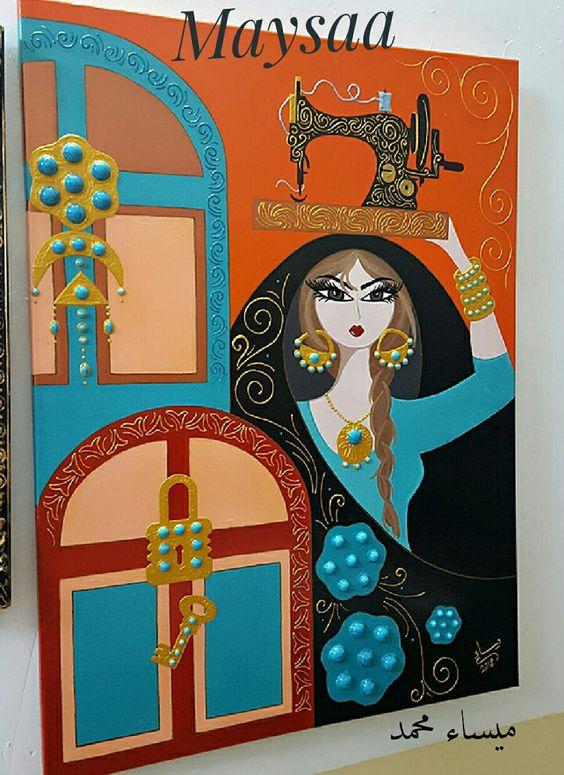 احد لوحاتي رسم على كانفاس اكريلك ام العباية بغداديات ميساء محمد السراي Maysaa Iraq Diy Art Painting Art Paint Party Art Painting
