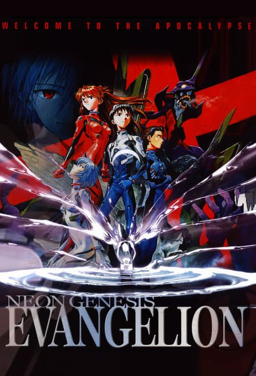 Neon Genesis Evangelion Poster Image Neon Genesis Evangelion
