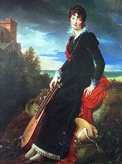 Портрет Екатерины Стаженской