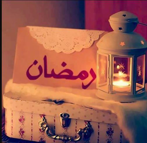 Ramadan Ramadan2019 Ramadanwishes Ramadanquotes Ramadangreetings Ramadanstatus Ramadanimages Ramadanwallpapers Ramadan Dp Ramadan Images Ramadan Wishes