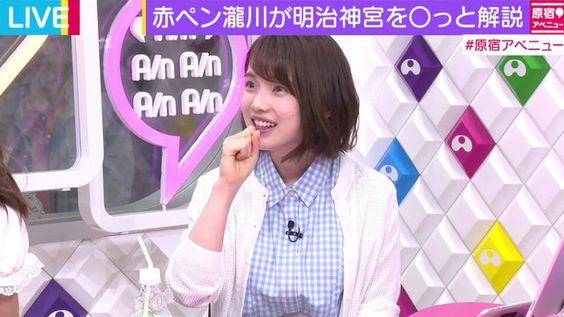 Abemaの番組に出演する弘中綾香アナ