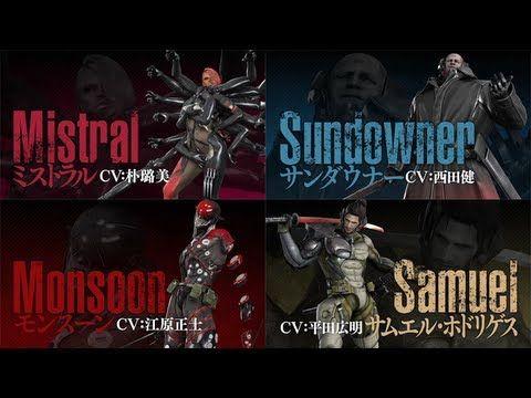 Konami تطلق عرض زعماء لعبة Metal Gear Rising: Revengeance