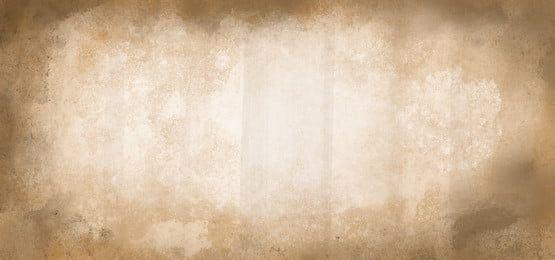 Old Parchment Paper Background Texture Paper Background Texture Parchment Background Paper Background