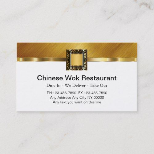 Chinese Food Restaurant Business Cards Zazzle Com Restaurant Business Cards Chinese Food Restaurant Chinese Business Card