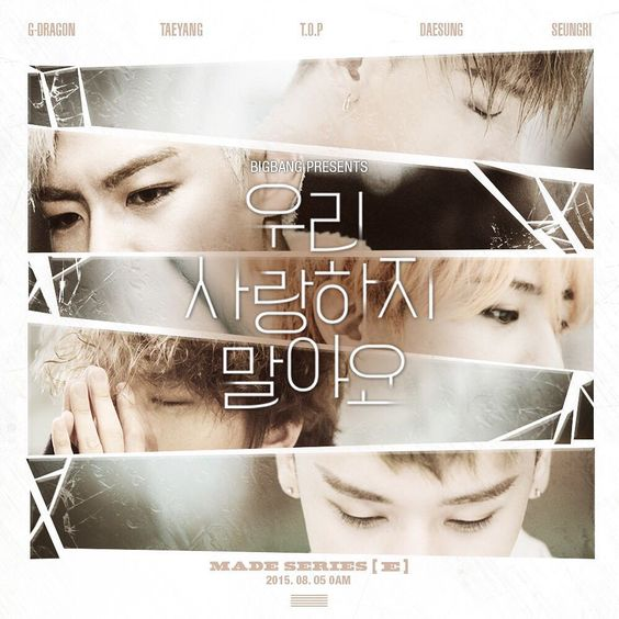 #BIGBANG #MADE #MADESERIESE  #20150805  #우리사랑하지말아요 #우사말