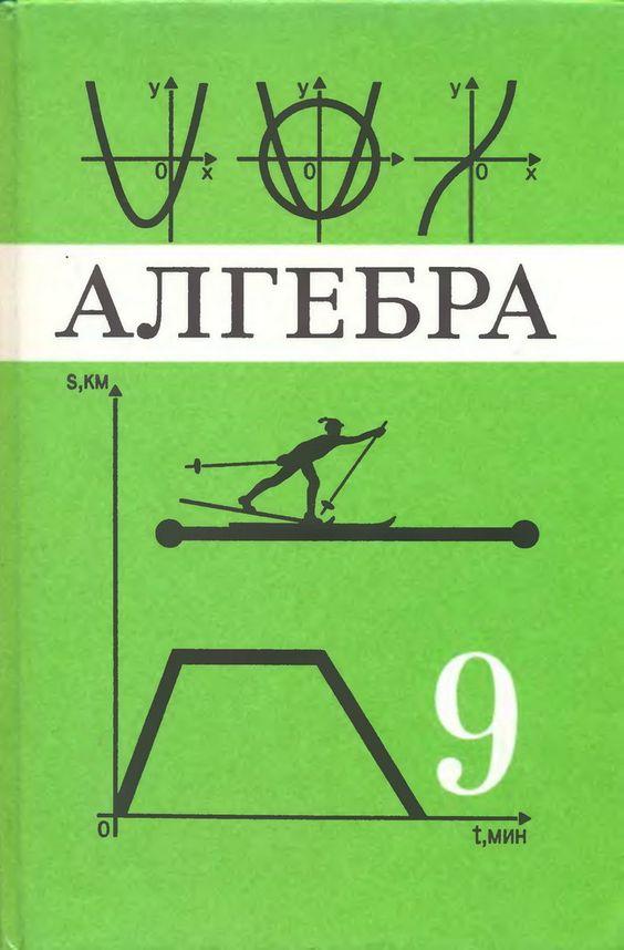 Ответы задач по математике 2 класса м.и.моро м.а.бантова стр.78 номер