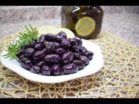 تجهيز الزيتون الأسود اطيب من الجاهز باكثر من طريقة Black Olives Youtube Healty Food Food Cooking