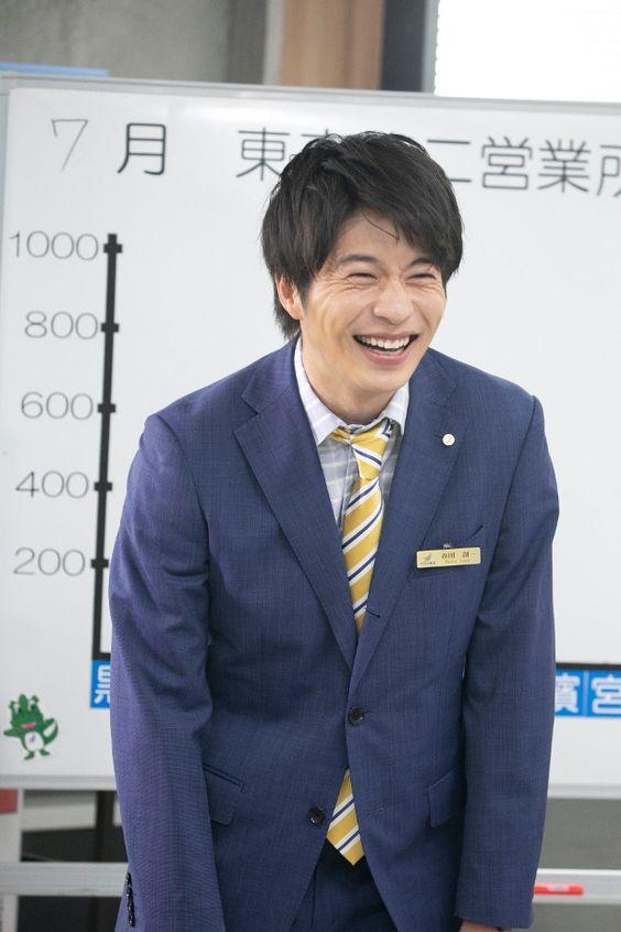 満面の笑みの田中圭