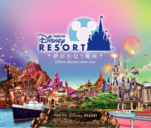 Disney Tokyo! Have to go!