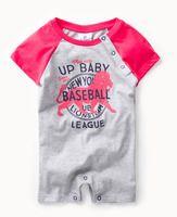 Macaquinho Up Baby League