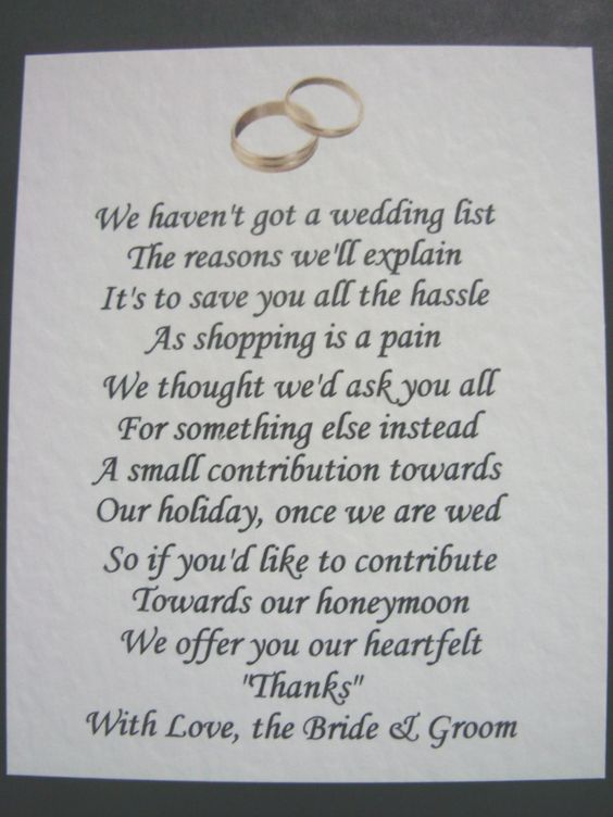 Details About 40 Wedding Poems Asking For Money Gifts Not Presents