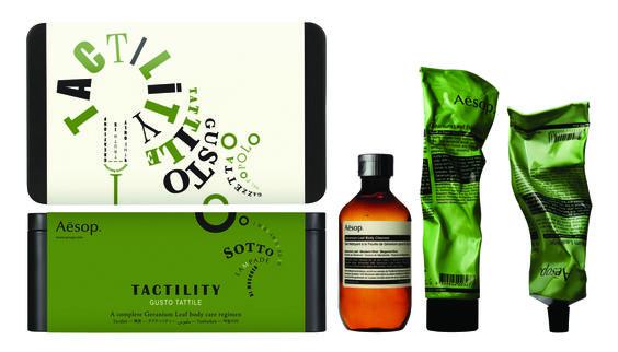 Aesop Italian Futurist Packaging-- one of my favs of 2013