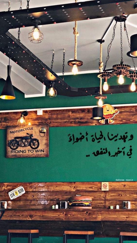 Pin By Zahraa Nasir On سنابيات Riding Motorcycle Riding Broadway Shows