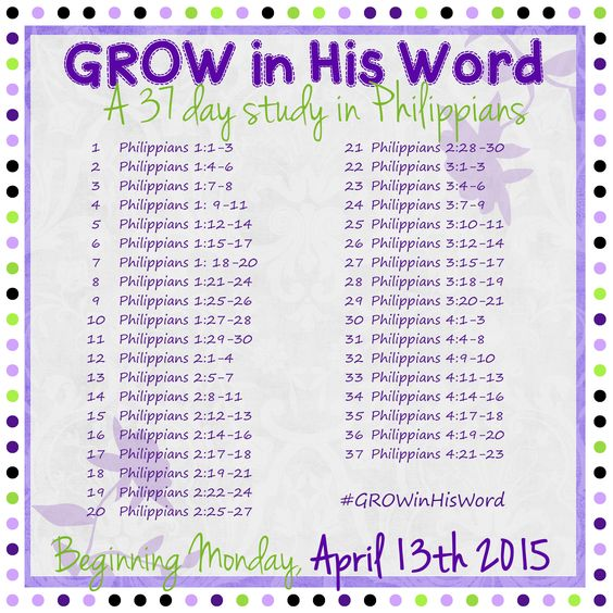 Worksheets Free Youth Bible Study Worksheets the ojays study and book on pinterest join us april 13th for a 37 day through of philippians https