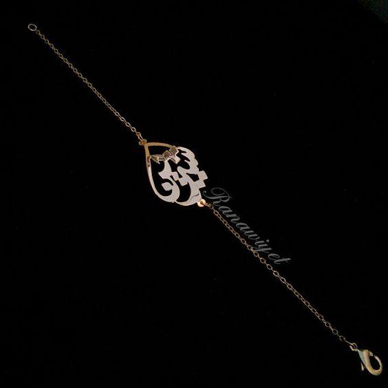 Teardrop Arabic Calligraphy Name Bracelet Bracelets