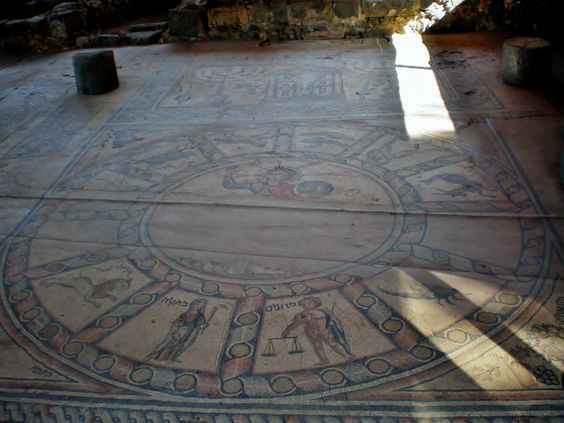 Mosaico hebreo bizantino, Sinagoga de Hamat Tiberias