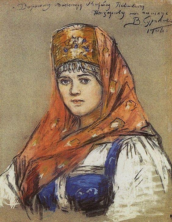 Василий Суриков, Эскизы к картинам, Портрет боярышни: