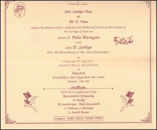 Hindi Wedding Invitations Hindu Wedding Invitations Hindu Wedding Cards Wedding Invitation Card Quotes