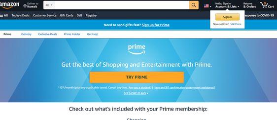 10 مواقع تسوق توفر لك الشحن المجاني