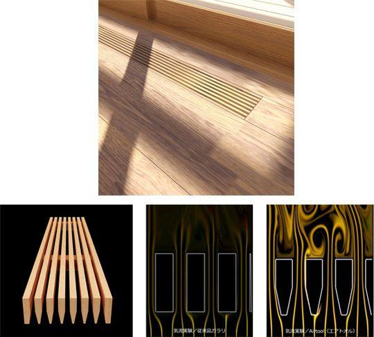 新製品 木製 床ガラリ Airtool エアトオル 2 をご紹介 ガラリ 建材 床
