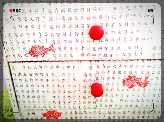 commode imprimée écriture chinoise