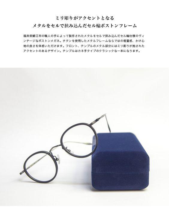 DUNELL High Quality デュネル セル輪 ボストン チタン 日本製 鯖江 メガネ 度付き 伊達メガネ