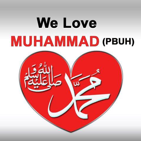 Pin Di We Love Muhammad Pbuh