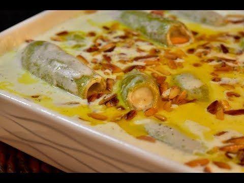 محشي كوسا باللبن خطوه بخطوه من اطيب الوصفات Youtube Homemade Lasagna Recipes Cooking Recipes Cooking