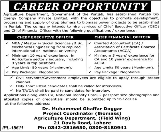Federal Govt Latest various Jobs 2015 - Jobs From epapers Lattest