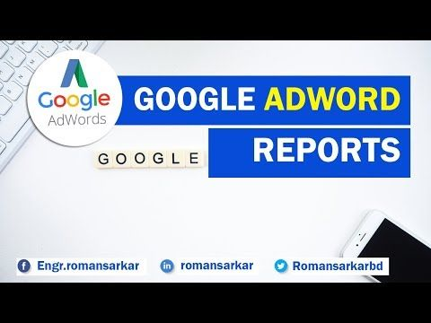 How To Create Google Ads Reports For Clients Google Adwords 2020 Keyword Planner Google Adwords Adwords