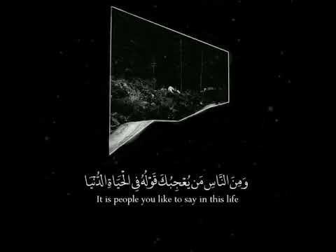 ارح سمعك وقلبك نايف الفيصل تصميم ديني بدون حقوق Youtube Quran Verses People Like Sayings