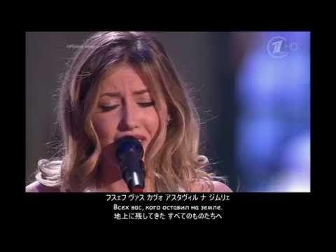 ロシア音楽 鶴 zhuravli 日本語字幕 字幕 ロシア語 音楽