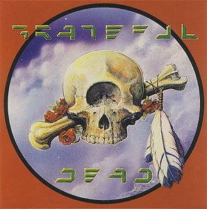 Cyclops Skull From Quot Terrapin Station Quot Grateful Dead