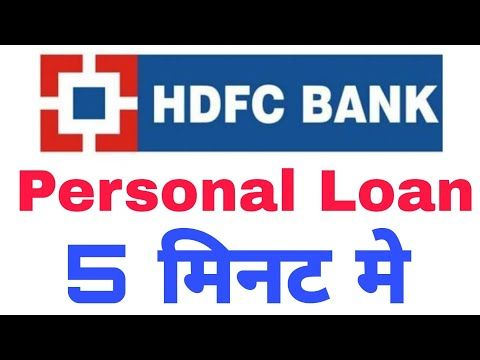 Home Credit Customer Care Number 7477479417 Youtube In 2020 Online Loans Instant Loans Fast Loans