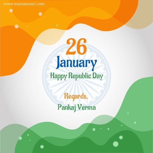 Republic Day In 2020 Republic Day Online Greeting Cards