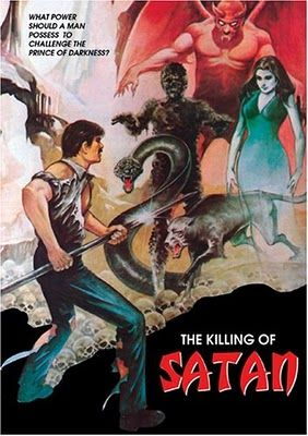 The Killing of Satan movie release poster :D absolutely hilarious movie