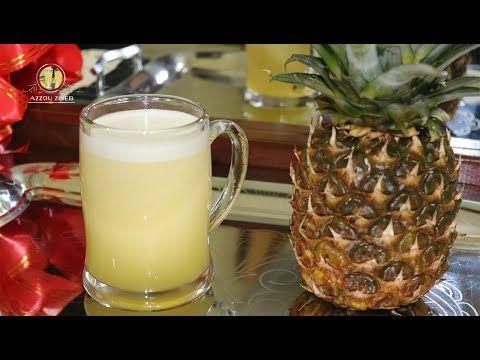 عصير أناناس منزلي لا يقدر بثمن مداق و لون ذهبي طبيعي خلاب غني بالفيتامينات و الفوائد Ananas Juice Youtube Glass Of Milk Beer Mug Glassware