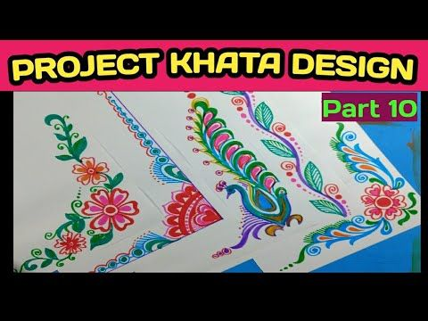 Border And Corner Design For Students Project Khata Practical Khata Design Part 10 Tarun Art Youtube Border Design Corner Designs Page Borders Design,Traditional Latest Mangalsutra Designs Only Gold