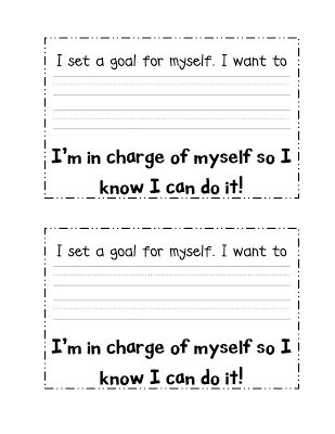 """I like the powerful words, """"I am in charge of myself"""".  I would like to incorporate this phrase in to my first grade classroom."""