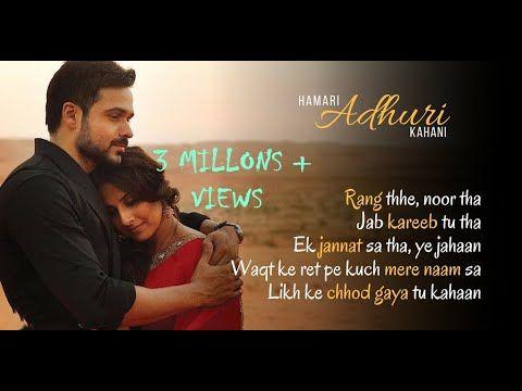 Hamari Adhuri Kahani Title Song Full Audio Youtube Mp3 Song Download Mp3 Song All Songs