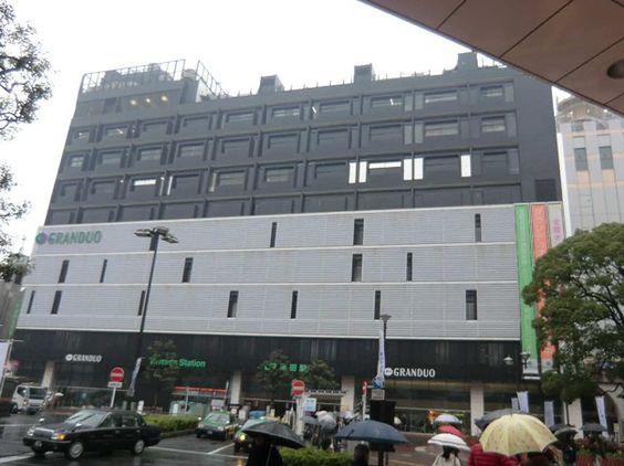 The・三浦屋>