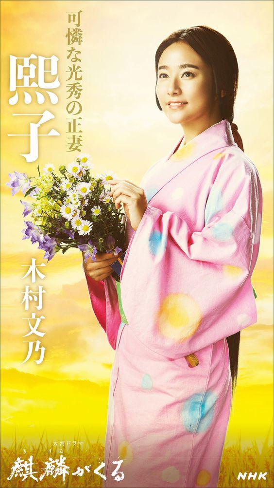 【公式】大河ドラマ「麒麟がくる」初回1月19日(日)放送@NHK(@nhk_kirin)さん / Twitter