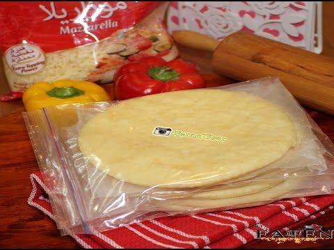 تفريز قواعد للبيتزا وفطاير اللحم والزعتر Youtube Food I Foods Cheese
