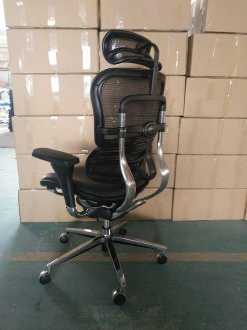 High Tech Adjustable Manager Best Ergonomic Office Computer Chair