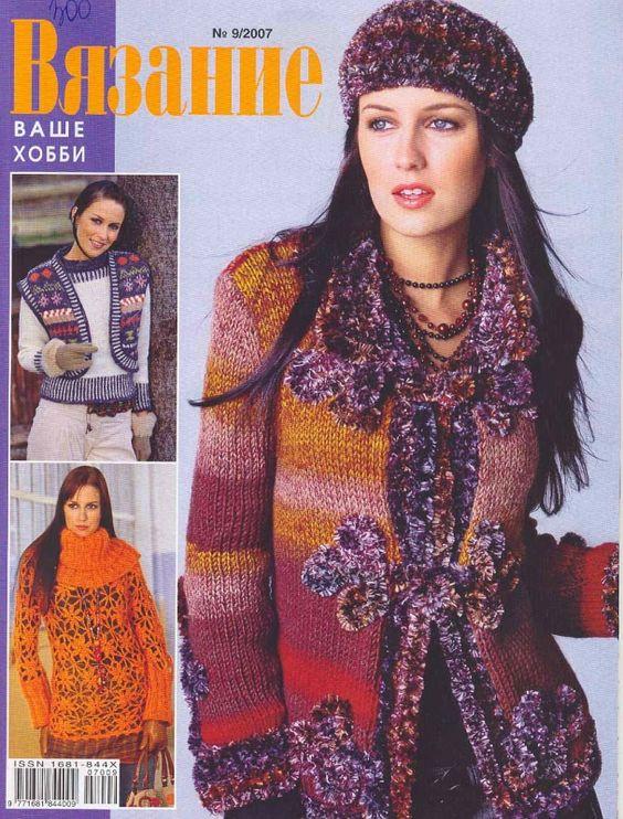 Totul despre orice: de tricotat hobbi2007