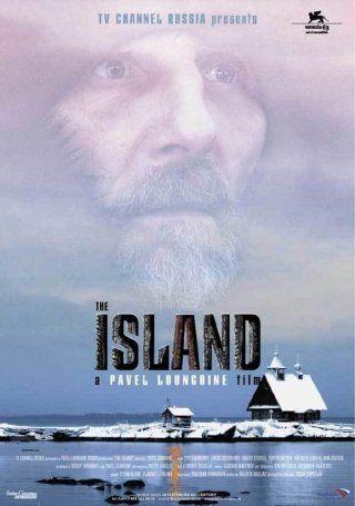 Đảo Vô Hình - HD