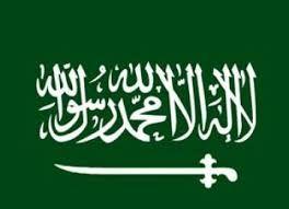 what's happen in saudi??