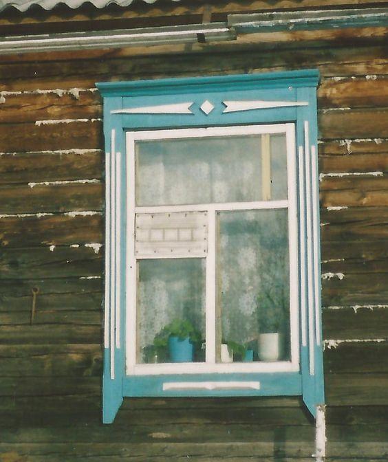 Janela da minha casa na Russia